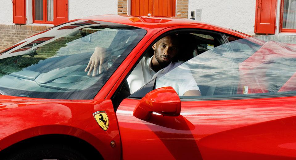 Kobe Bryant Ferrari